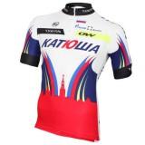 Magasin Maillot Cyclisme Manche Courte Equipe Katusha 2016 Paris