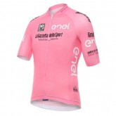 Maillot Cyclisme Manche Courte Giro D Italie Maglia Rosa Rose 2017 Pas Chère