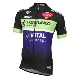 Soldes Maillot Cyclisme Manche Courte Fortuneo Vital Concept 2017