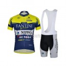 Tenue Maillot Cyclisme Courte + Cuissard à Bretelles Fantini 2 France Métropolitaine